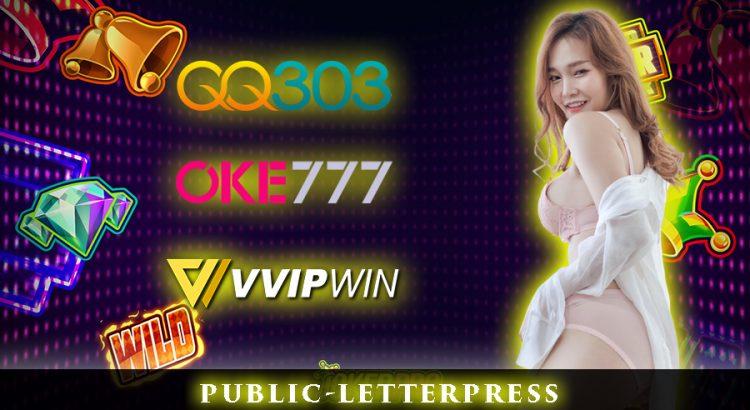 public-letterpress